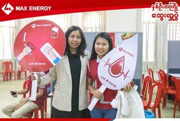 maxenergy-blood-donation-04