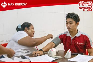 maxenergy-blood-donation-06