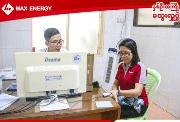 maxenergy-blood-donation-08