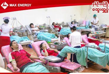 maxenergy-blood-donation-09